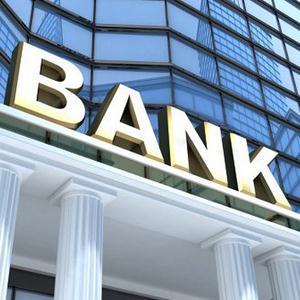 Банки Валуево