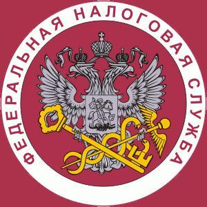 Налоговые инспекции, службы Валуево
