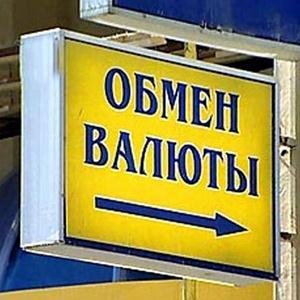 Обмен валют Валуево