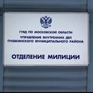Отделения полиции Валуево