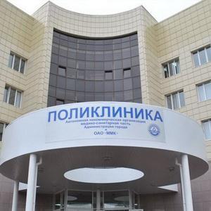 Поликлиники Валуево