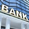 Банки в Валуево