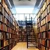 Библиотеки в Валуево