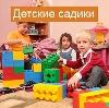 Детские сады в Валуево