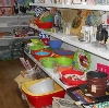 Магазины хозтоваров в Валуево