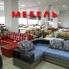 Магазины мебели в Валуево