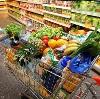 Магазины продуктов в Валуево