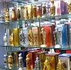 Парфюмерные магазины в Валуево