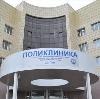 Поликлиники в Валуево